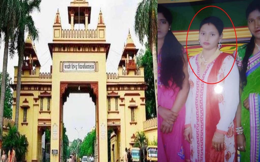 वाराणसी: बीएचयू दवा लेने आई महिला लापता, परिजनों ने लगाए गुमशुदगी के पोस्टर