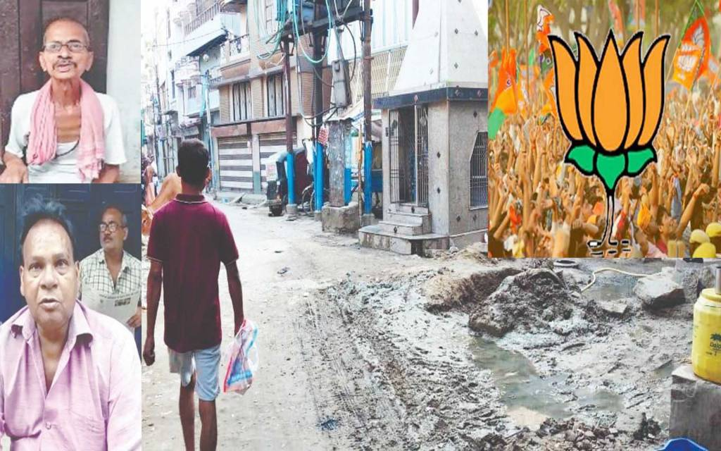 वाराणसी: भाजपा पार्षदको बोली जनता, जेब भरने के अलावा कुछ नहीं करते आप