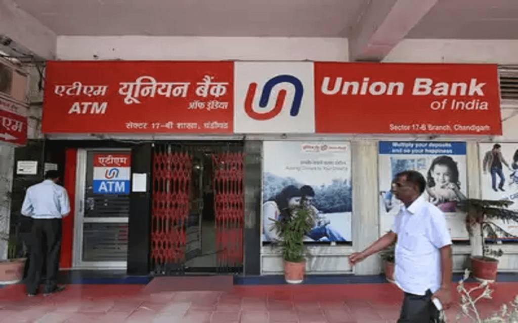 Union Bank of India में Corporation Bank के विलय के बाद बैंको का आईटी इंटीग्रेशन पूरा