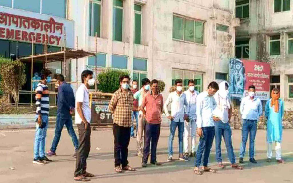 इलाज में लापरवाही का आरोप, मृतक के परिजनो ने किया हंगामा