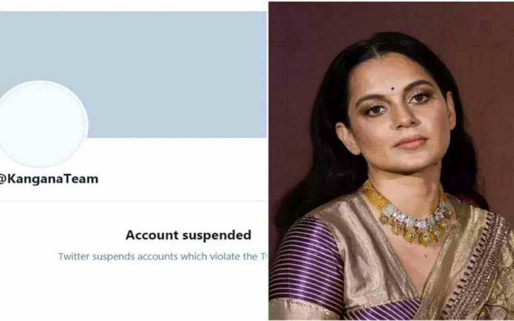 Account suspended: कंगना बंगाल हिंसा पर बोलते हुए कैमरे के सामने रो पड़ीं