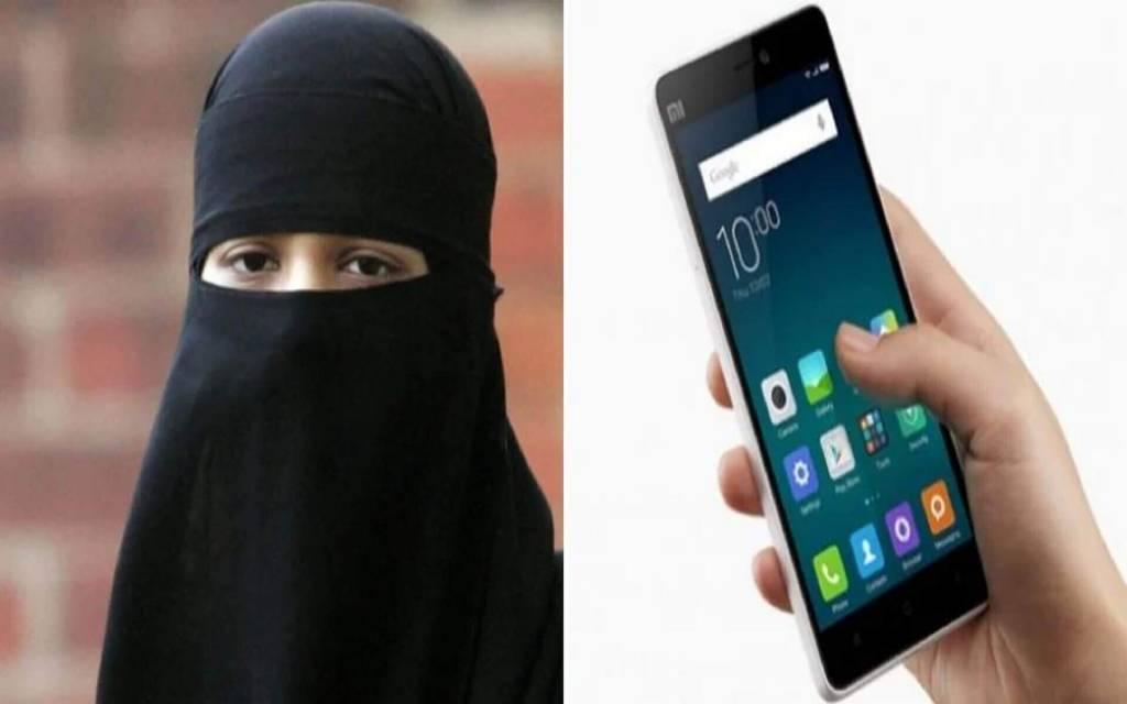 लड़के और लड़कियों के मोबाइल फोन पर रखें कड़ी नजर, मुस्लिम पर्सनल लॉ बोर्ड का फरमान