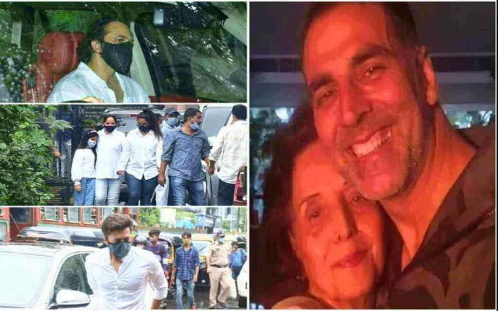 अक्षय की मां अरुणा भाटिया का निधन, आखिरी विदाई देने पहुंचे बॉलीवुड के दिग्गज सितारे