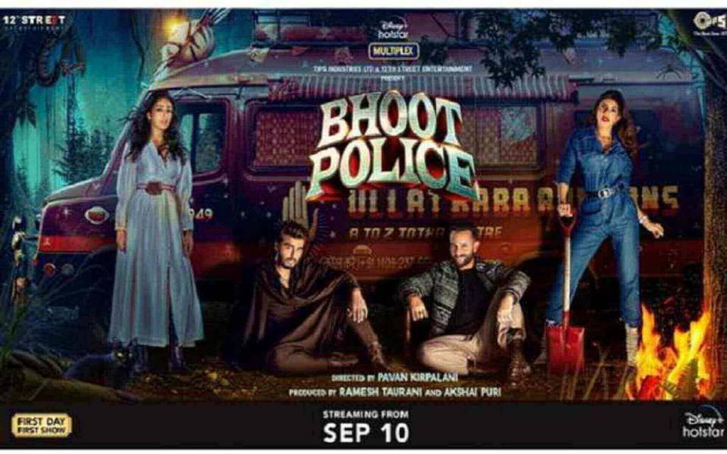 मेकर्स ने बदली फिल्म की रिलीज़ डेट,'भूत पुलिस' 2 दिन बाद होगी रिलीज